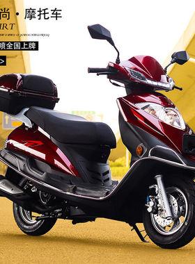 全新125国四电喷燃油外卖女踏板摩托车本田雅马哈款式整车可上牌