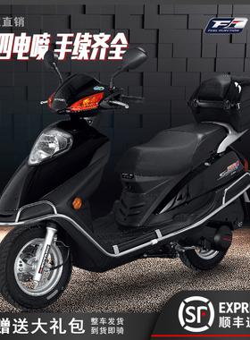 原装正品五羊牌125cc踏板摩托车整车国四电喷燃油车男女通用包邮