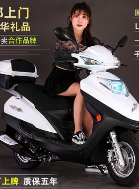 女装125cc踏板摩托车本田雅马哈款式省油国四电喷可上牌燃油整车