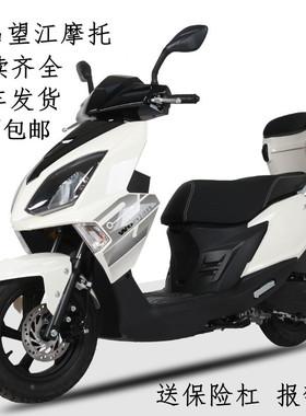 望江铃木uy125国四电喷踏板车摩托燃油车省油整车原装全新可上牌