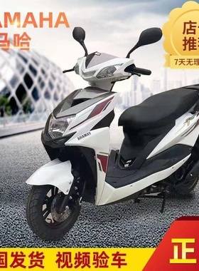 二手原装雅马哈尚领迅鹰125c踏板摩托车男女通用燃油代步助力整车