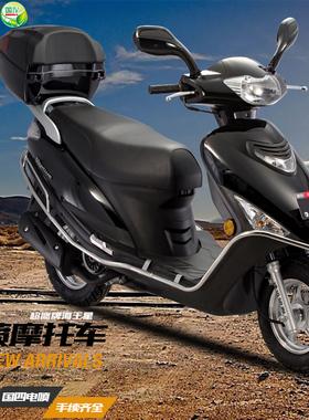 新款125踏板摩托车整车海王星国四电喷燃油助力男女式可上牌包邮