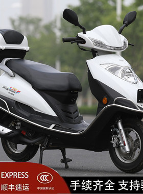 国四电喷摩托车125CC燃油踏板车厂家直销男女款式通用整车 可上牌