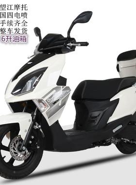 望江新款UY125cc摩托车踏板燃油机车国四电喷省油整车全国可上牌