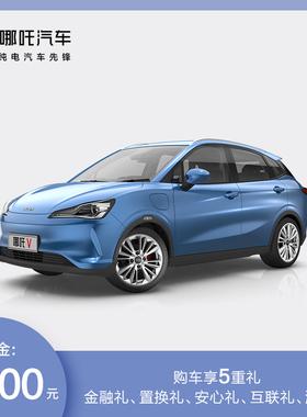 【定金】哪吒V新能源智能汽车整车新车纯电动SUV运动汽车