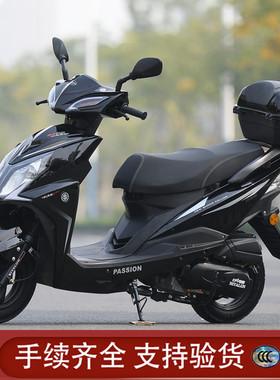 全新国四电喷踏板摩托车125CC踏板燃油男女通用整车省油款 可上牌