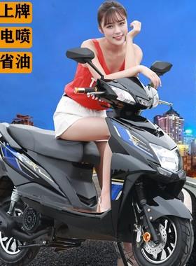 全新可上牌国四踏板摩托车整车电喷燃油125cc尚领男女代步助力帅