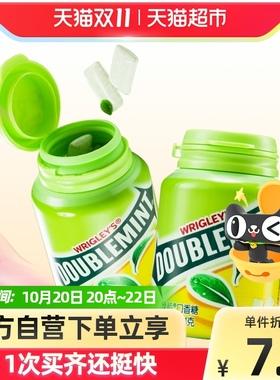 绿箭绿茶薄荷味口香糖果约40粒64g大瓶装清新口气方便携带零食品