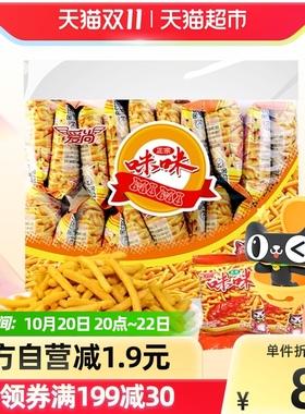 爱尚咪咪虾条膨化食品薯片礼包360gX1包网红小吃零食凑单美食