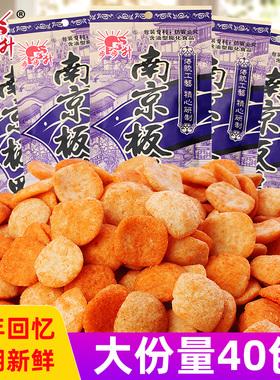 南京板鸭40袋8090后儿时怀旧网红吃货童年解馋小零食小吃休闲食品