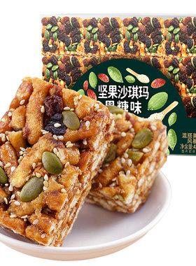 名沙黑糖坚果沙琪玛430g休闲食品零食小吃大礼包早餐面包饼干整箱