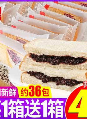 泓一紫米面包1000g夹心吐司解饿食品整箱营养早餐休闲美食网红糕点小吃