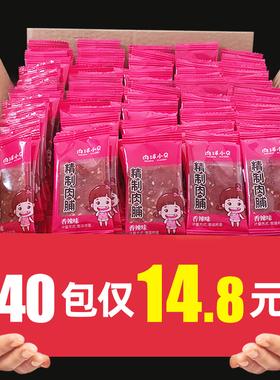靖江猪肉脯干独立包装休闲食品大礼包小吃网红爆款推荐解馋小零食