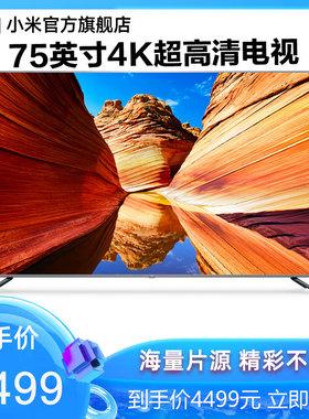 【超大屏】电视4S75英寸4k高清智能平板液晶屏电视机大屏官旗