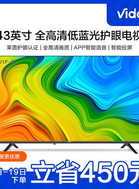 海信Vidda 43V1F-R 43英寸智能语音高清全面屏液晶平板电视机官方