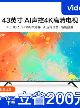 海信Vidda 43V3F 43英寸4K高清AI声控全面智慧屏液晶平板小电视