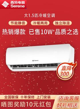 格力压缩机西泠空调挂机1匹大1.5匹单冷暖两用除湿节能静音非变频