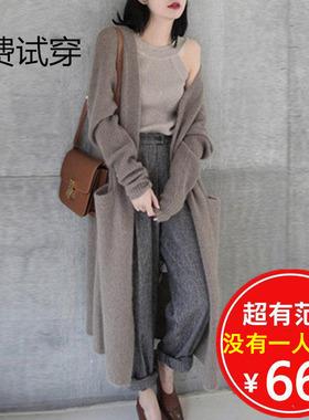 欧美秋冬新款羊绒大衣女中长款宽松毛衣外套针织开衫加厚外搭