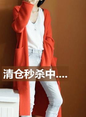 反季清仓秋冬新款羊绒大衣女中长款加厚宽松毛衣外套针织开衫外搭