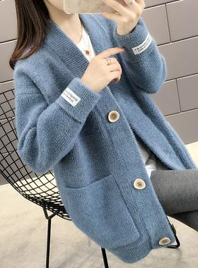 开衫女春秋装2021新款外穿中长款毛衣慵懒风针织水貂绒外套女秋冬