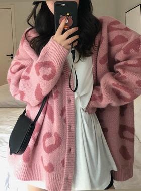 粉色豹纹毛衣女宽松外穿秋冬季中长款慵懒学院风毛线针织开衫外套