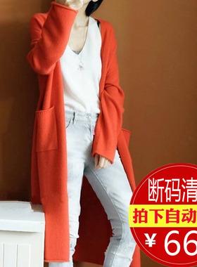 反季清仓秋冬新款羊绒大衣女中长款外套针织开衫外搭加厚宽松毛衣