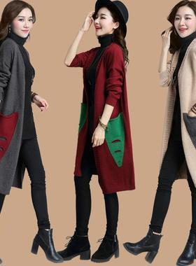 2021新款中长款开衫毛衣外套女秋季针织衫外搭秋冬披肩宽松显瘦潮