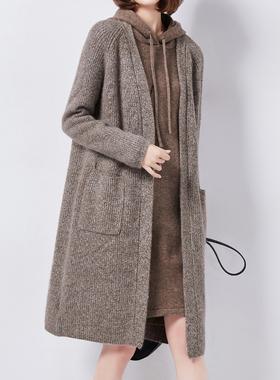九月陌墨 2021秋冬女中长款羊毛开衫毛衣+字母连帽针织连衣裙套装