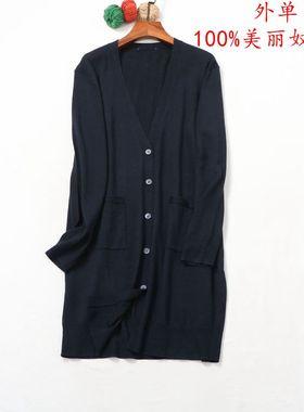外单100%细羊毛高级感长款秋冬季外搭毛衣针织衫女装大码开衫外套