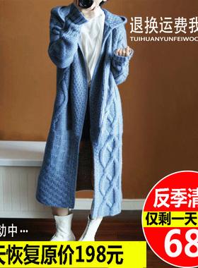 意大利秋冬羊毛针织衫女韩版长款开衫大衣过膝厚羊绒毛衣外套大码