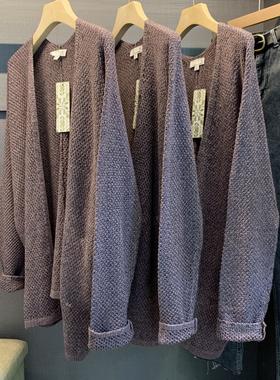 特清 针织开衫女V-37秋冬新款韩版慵懒风宽松中长款长袖毛衣外套