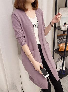 2021秋冬新款韩版针织开衫女中长款外搭长袖宽松纯色披肩毛衣外套