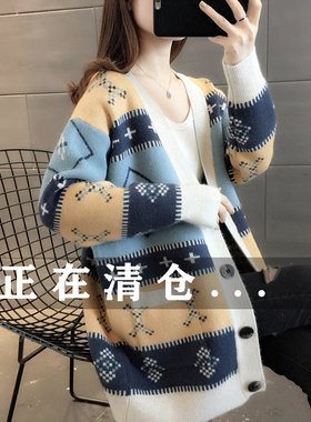 早秋针织开衫外套女复古洋气2021秋冬新款中长款韩版宽松大码毛衣