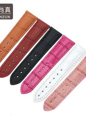 艾尚真 代用欧米茄 超霸 海马 蝶飞表带真皮表带手表带彩色18mm女