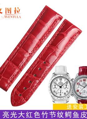 文图拉鳄鱼皮表带 代用欧米茄薄海马蝶飞 专用女表带真皮手表带