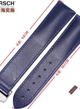 海奕施男女真牛皮手表带适用于欧米茄表带海马蝶飞18 19 20 21mm