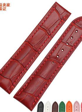 包邮 代用欧米茄女表带真皮 18mm Omega超霸 海马系列 蝶飞手表带