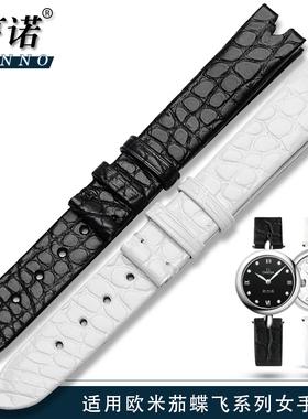 鳄鱼皮表带女 代用欧米茄蝶飞款凹口手表带424.13.27典雅系列12mm