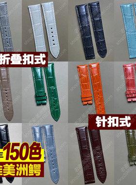适用于欧米茄蝶飞手表表带真皮配件男女超霸海马300欧米伽原装20