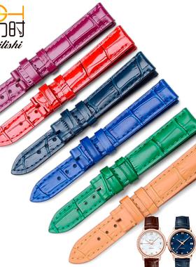 海力时适用欧米茄真皮表带 女 欧米伽蝶飞表带 蝶飞萧邦手表表带