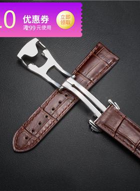 适配 欧米伽真皮男女手表配件代用Omega蝶飞海马超霸 欧米茄表带
