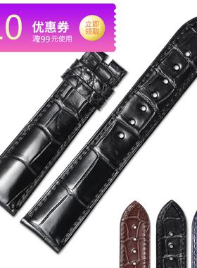 适用欧米茄手表带真皮男女 代用OMG蝶飞鳄鱼皮表带超霸海马皮表带