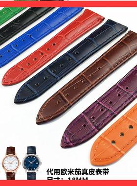 适配于欧米茄真皮表带 海马超霸蝶飞牛皮折叠扣女款手表链18mm
