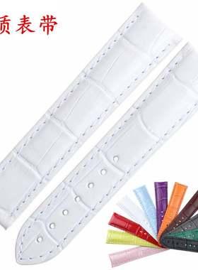 包邮适用于欧米茄超霸/海马/蝶飞表带真皮表带手表带彩色18mm女
