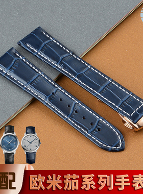 适配欧米茄手表带男女真皮原装海马300/150超霸蝶飞蓝色皮表带21