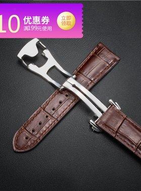 适用于欧米伽真皮男女手表配件代用Omega蝶飞海马超霸欧米茄表带