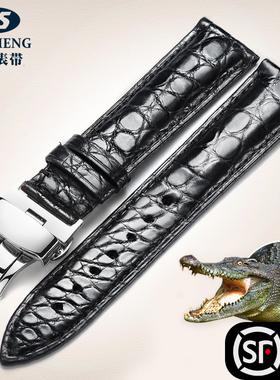 智盛鳄鱼手表带男女士真皮带代用万国积家欧米茄浪琴