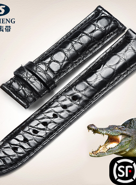智盛鳄鱼皮手表带男女士真皮带配件适用浪琴欧米茄帝舵昆仑豪利时