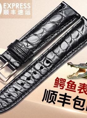 智盛鳄鱼手表带男女士真皮带蝴蝶扣适用浪琴欧米茄美度天梭西铁城