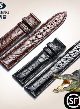 智盛 鳄鱼皮表带代用浪琴欧米茄各各品牌表带真皮男女士20 18mm